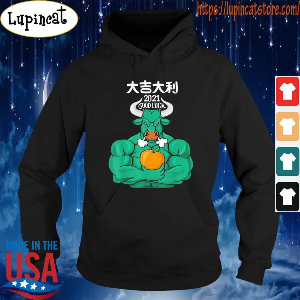 2021 Good Luck The Ox 2021 Happy Chinese New Year 2021 T-Shirt Hoodie