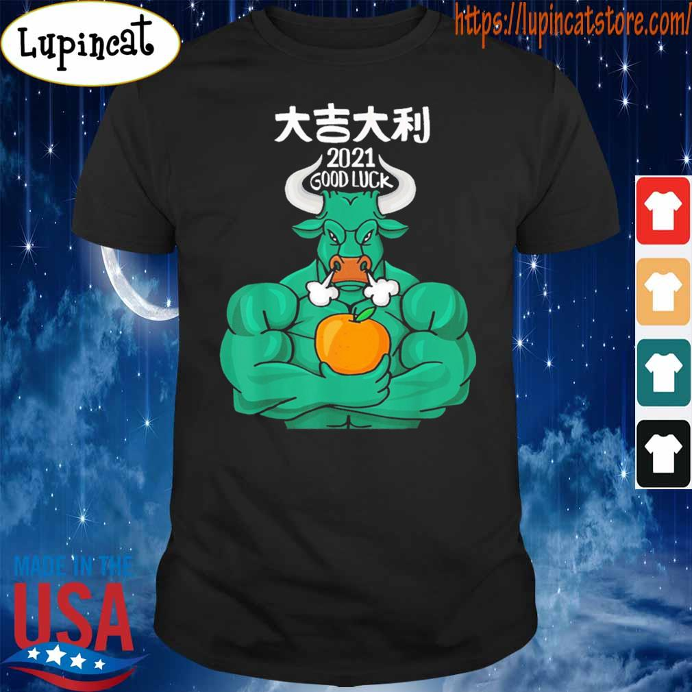 2021 Good Luck The Ox 2021 Happy Chinese New Year 2021 T-Shirt